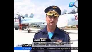 Военный аэродром Крымска открылся после реконструкции