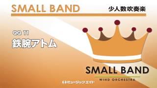 【QQ-11】鉄腕アトム ミュージックエイトHP http:www.music8.com/