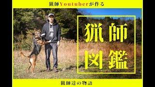 皆のぶっこみ、お待ちしております プロジェクト→https://camp-fire.jp/...
