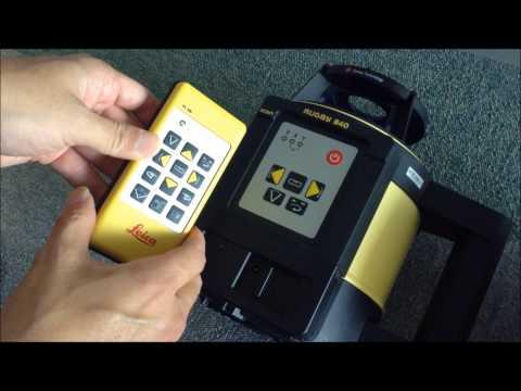 リモコンのペアリング方法:回転レーザー Rugby 840 とRugby 640