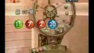 hong kong mark six 65 香港六合彩20080610 tue