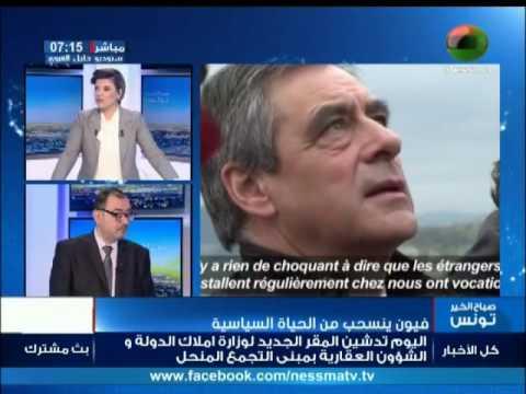 صباح الخير تونس ليوم الثلاثاء 25/04/2017
