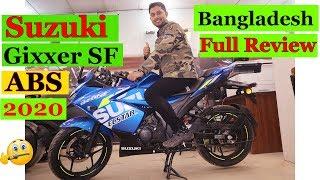 Suzuki Gixxer SF ABS 2020 Bike Now In Bangladesh | Mileage/Top Speed/Price/Details | Saiful Express