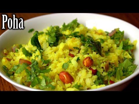 Quick and Easy Poha Recipe | Kanda Batata Poha | How to Make Poha | Nehas Cookhouse