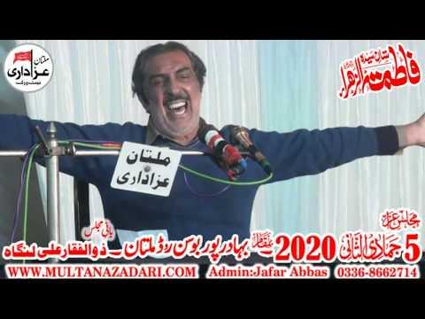 Allama Ghazanfar Abbas Tonsvi I YadGar Majlis 31 January 2020 I Bosan Road Multan
