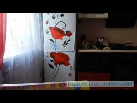 Виниловая наклейка на холодильник №2
