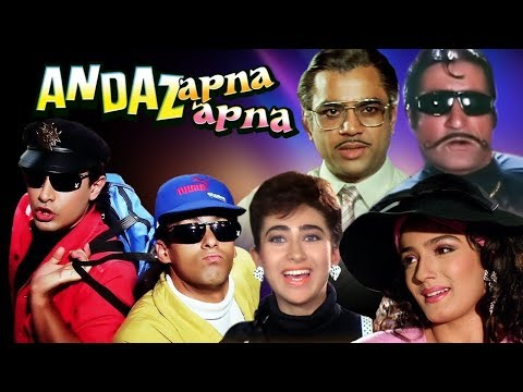 Andaz Apna Apna Full Movie HD   Aamir Khan Hindi Comedy Movie   Salman Khan   Bollywood Comedy Movie