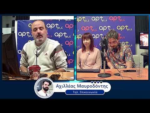Σπορ Σκορ Ρεκορ by Radio 30-12-2020