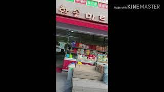 우정 LH1아파트단지소개