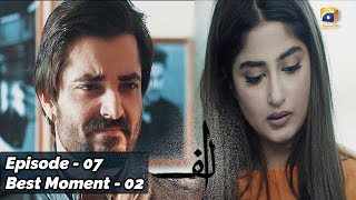 ALIF | Episode 07 | Best Moment - 02 | Har Pal Geo