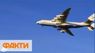 Как украинский самолет Мрия устанавливал первые рекорды