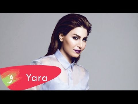 Yara - Oul (Lyric Video) / يارا - قول