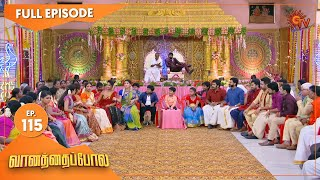 Vanathai Pola - Ep 115   01 May 2021   Sun TV Serial   Tamil Serial