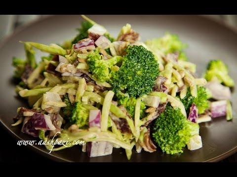 Broccoli Salad (Simple & Healthy) Recipe