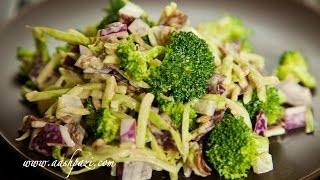 Broccoli Salad (simple & Healthy) Recipe