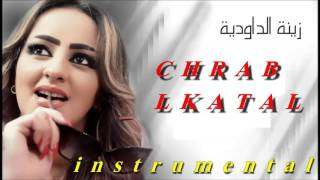 daoudia chrab lkatal instrumental