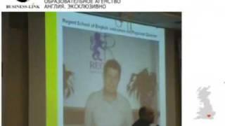 Презентации украинских компаний на выставке 'Doing Business in English'(, 2009-01-12T16:42:59.000Z)