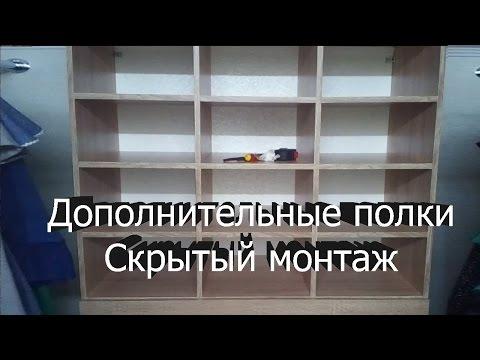 гардеробная комната держатели для полок