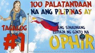 #1: 100 Palatandaan na ang Pilipinas ay ang Sinaunang Lupain ng Ginto na Ophir