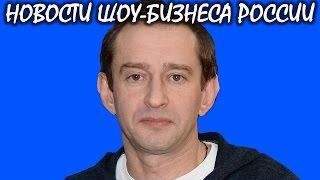 Константин Хабенский не может переехать в новую квартиру. Новости шоу-бизнеса России.
