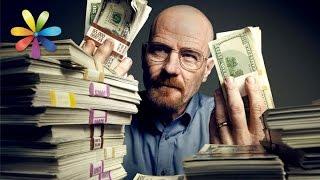 Что сделать, чтобы муж зарабатывал в 3 раза больше? – Все буде добре. Выпуск 667 от 09.09.15