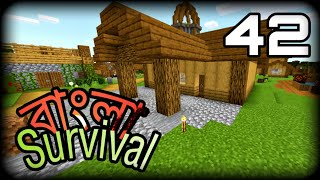 Library and so many things!!! | Survival Let's Play in Bangla | Episode 42