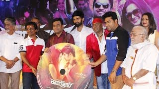 Kanidhan Audio Launch, AR Murugadass Speech