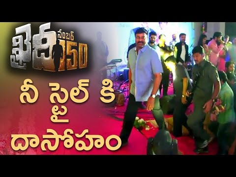 Thumbnail: Khaidi no 150 Chiranjeevi at Krishna Reddy Son Wedding Reception Video