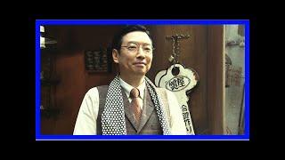 大森南朋と壇蜜迎える「小林賢太郎テレビ9」場面写真公開 - お笑いナタ...