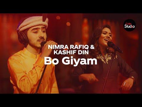 coke-studio-season-12-|-bo-giyam-|-kashif-din-&-nimra-rafiq