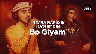 Coke Studio Season 12 | Bo Giyam | Kashif Din & Nimra Rafiq