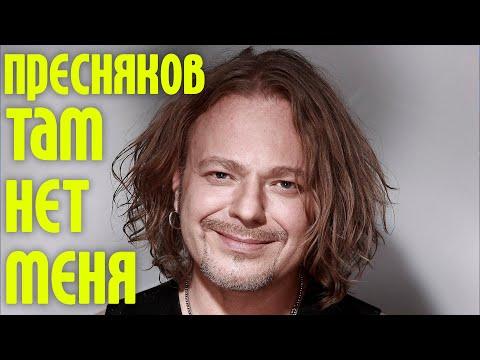 Микс– Севара - Там нет меня (Официальное видео)