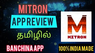 (தமிழில்) Trending MITRON  App review in TAMIL |beFrank|
