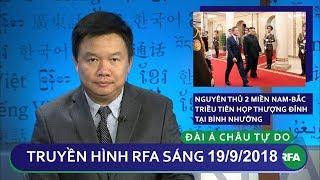 Tin tức | Nguyên thủ hai miền nam- bắc Triều Tiên họp thượng đỉnh tại Bình Nhưỡng