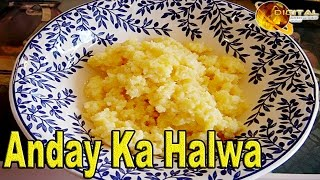 """Anday Ka Halwa"" 