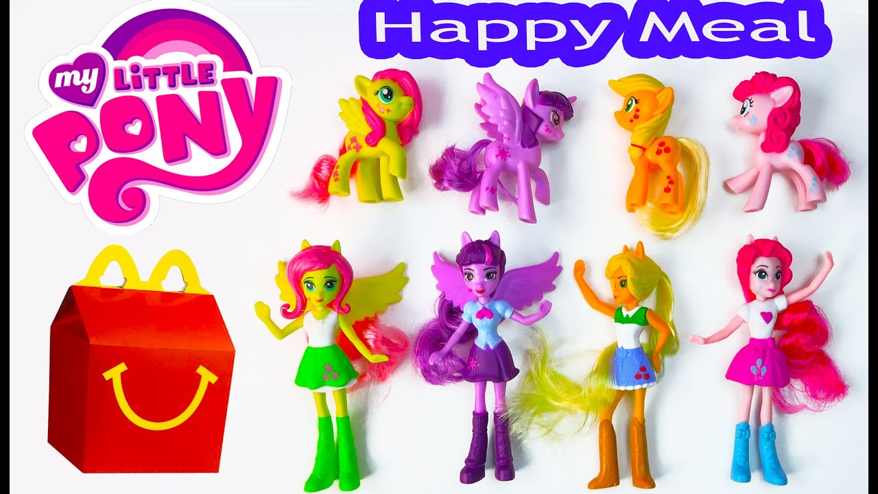 MLP McDonalds Happy Meal Toys 2015 My Little Pony Equestria Girls