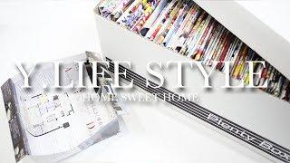 【簡単&エコ】チラシ紙箱の作り方&それをキレイに収納するよ! thumbnail
