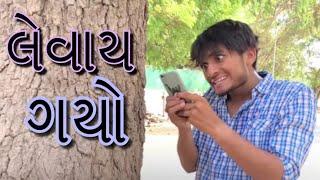 ધવલ દોમડીયા આટી માં આવી ગ્યો || dhaval domadiya