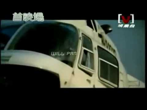 Be With You -Wilber Pan Ft. Akon- [Official Video] (2).MP4