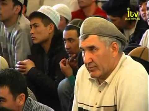 знакомство и брак мусульман в исламе