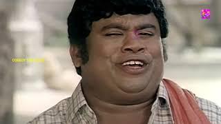 மாமா உங்களுக்கு மீன் குழம்பு வேணுமா இல்ல கோழி குழம்பு வேணுமா மாமா|Senthil Kovai Sarala Food Comedy