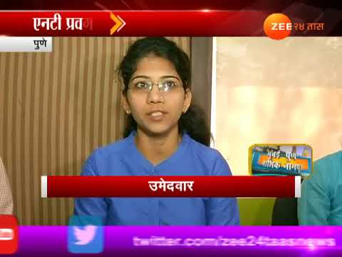 Pune MPSC Students File Case In Court