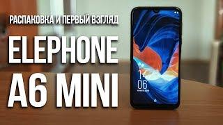 Elephone A6 mini - распаковка и предварительный обзор на русском - Helio A22