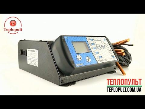 Автоматика для котла TIGRA Kom-Ster
