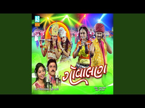 Ashadh Ucharam - Chhand