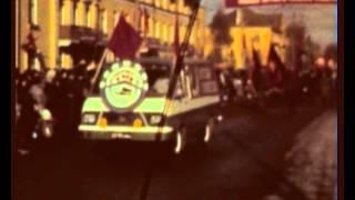 1987 год. Демонстрация 7 ноября. Город Климовск (Гривно).