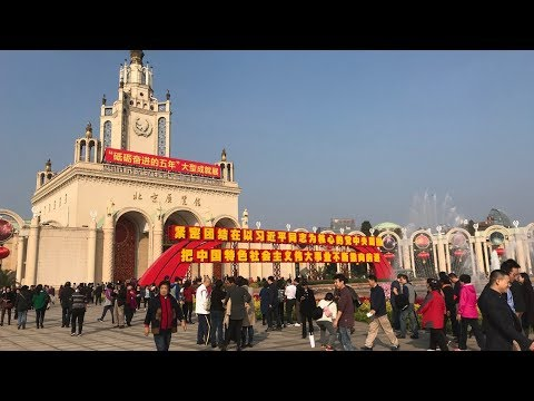Reporter's Notebook: Beijing Exhibition Center