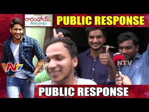 Rarandoi Veduka Chuddam Public Response || Movie Review ||Naga Chaitanya, Rakul Preet|| NTV