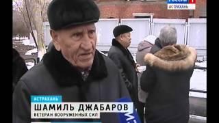 День Защитника Отечества в Астрахани отметили возложением венков к памятникам воинской славы(, 2016-02-24T11:54:22.000Z)
