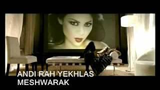 Haifa Wehbe Bokra Bfarjek Arabic Lyrics Transliteration 2011 بكرآ بفرجيك